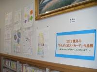 うちどくpc.JPG